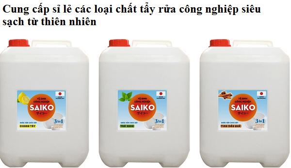 Hóa chất tẩy rửa công nghiệp Nhật Bản siêu sạch. Các loại hóa chất tẩy rửa công nghiệp tốt nhất