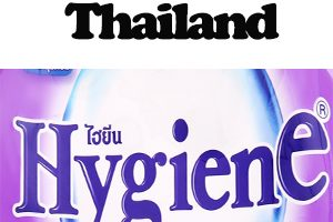 Hygiene Brand
