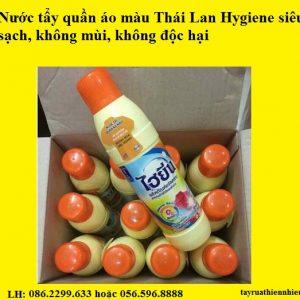 Nước tẩy quần áo màu Hygiene 250ml siêu sạch, không mùi. Nước tẩy quần áo màu loại nào tốt?