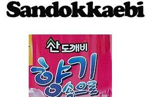 Sandokkaebi Brand
