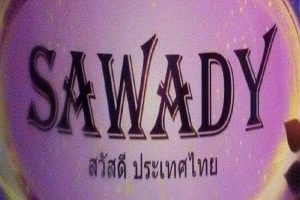 Sawady Brand