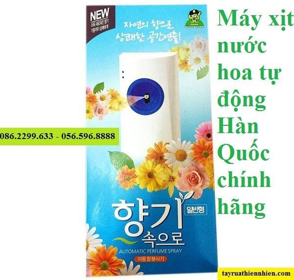 Máy xịt nước hoa tự động Hàn Quốc giá rẻ